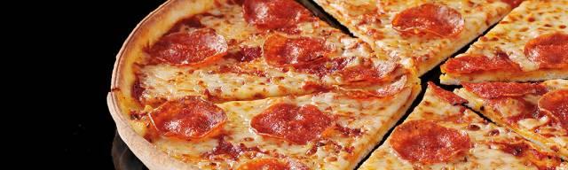 Pizza Hut Vouchers