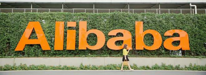 Alibaba Groupon UK VC