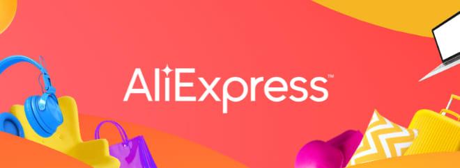 Aliexpress banner NL