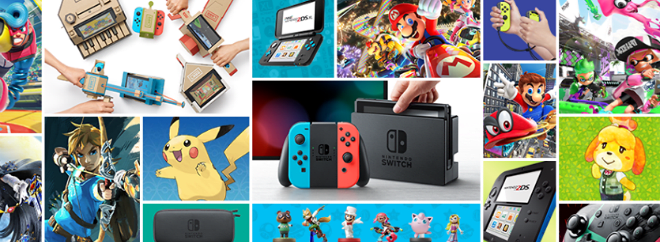 Nintendo Discount Codes & Promo Codes - August - Groupon