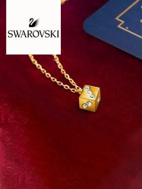Swarovski - Cadeau Gratuit
